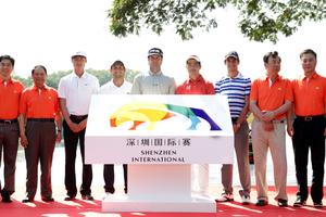 深圳国际赛