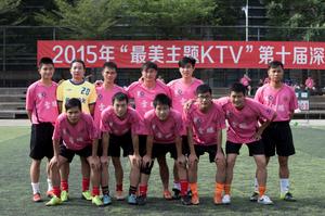 深圳大学校友足球邀请赛