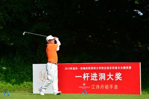 深圳大学32周年校庆-校友精英赛